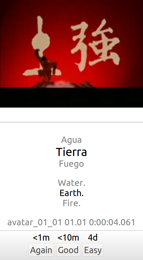 "Flash card with image, audio and text ""Tierra"" and ""Earth"""